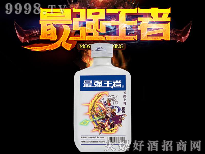 最强王者酒五虎上将-黄忠
