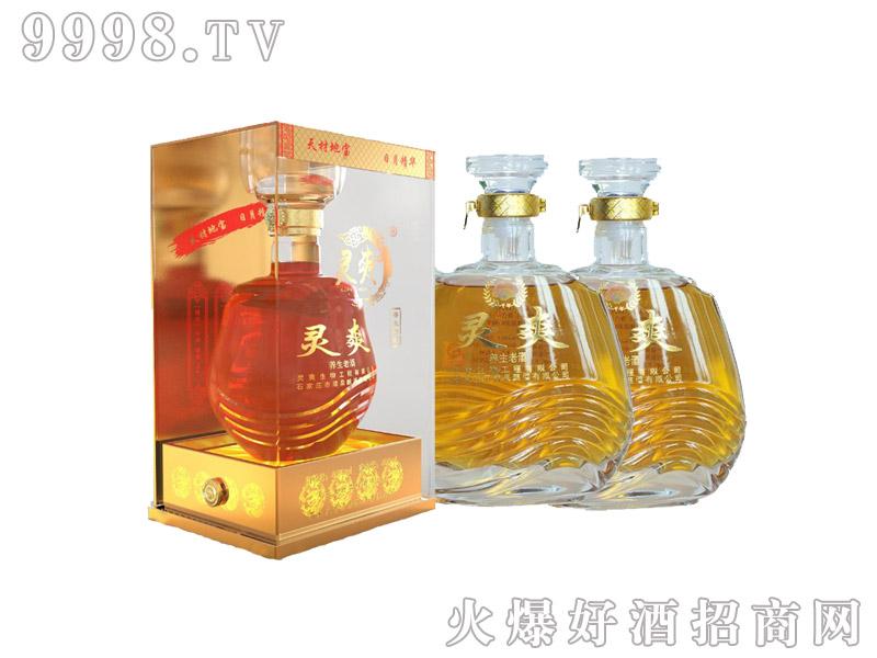 灵爽露酒系列-保健酒招商信息