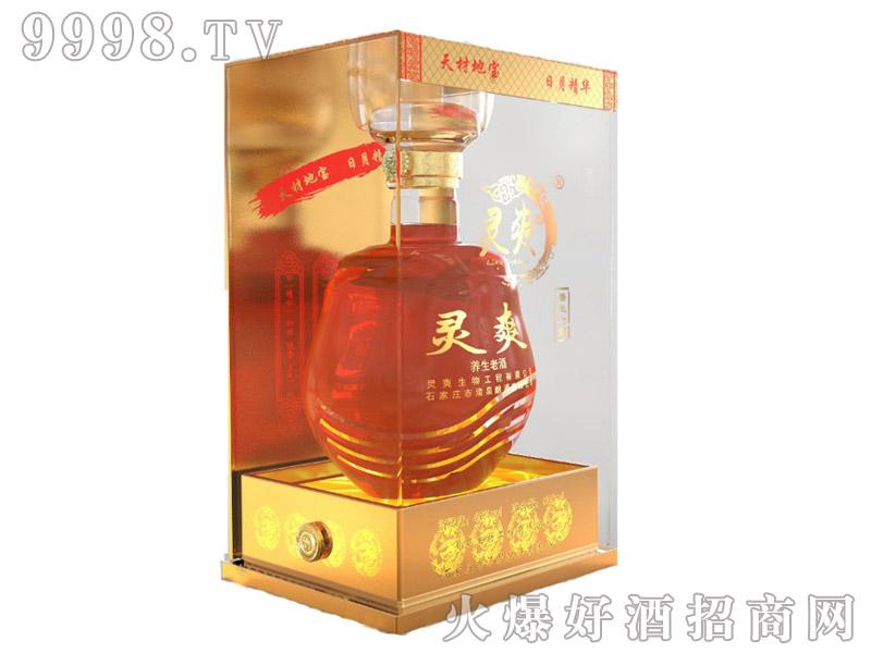 灵爽露酒礼盒装-保健酒招商信息