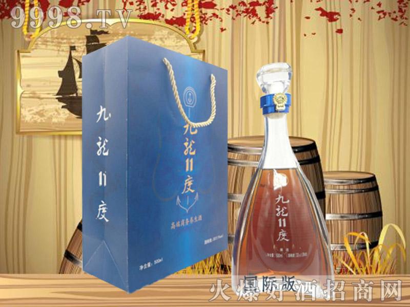 九龙11度-国际版-保健酒招商信息