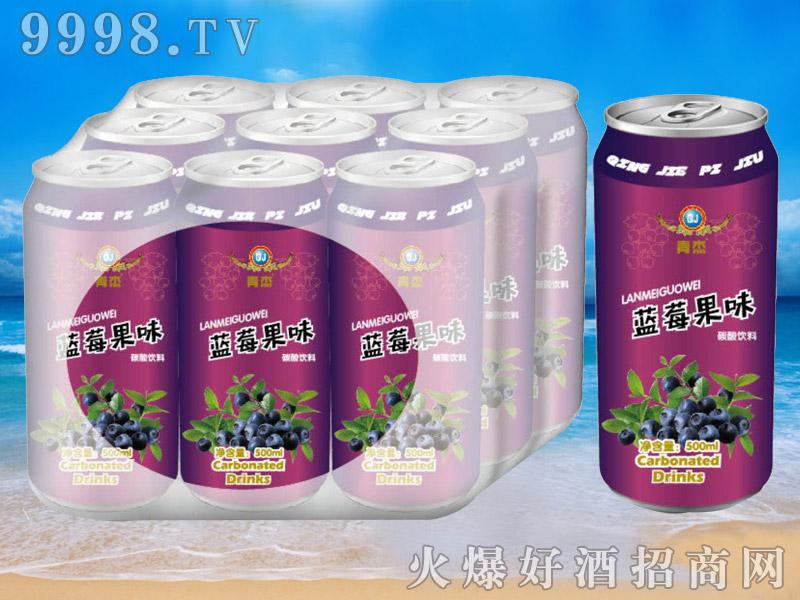 青杰啤酒罐装蓝莓果啤500ml