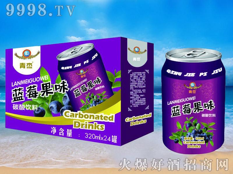 青杰啤酒罐装蓝莓果啤320ml×24