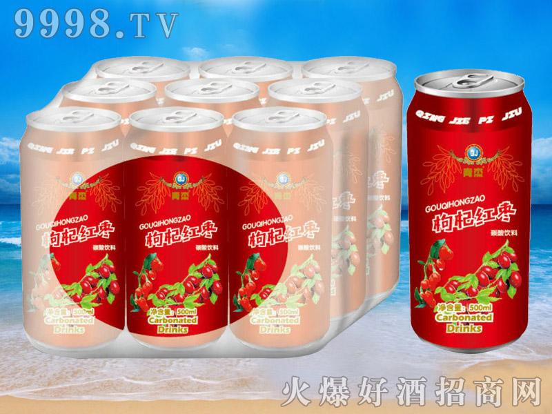 青杰啤酒罐装枸杞红枣果啤500ml