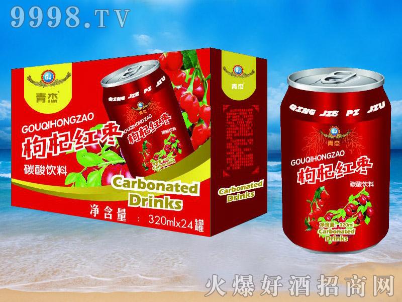青杰啤酒罐装枸杞红枣果啤320ml×24