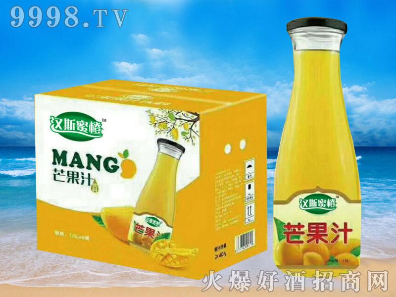 汉斯蜜橙芒果汁饮料-青杰啤酒