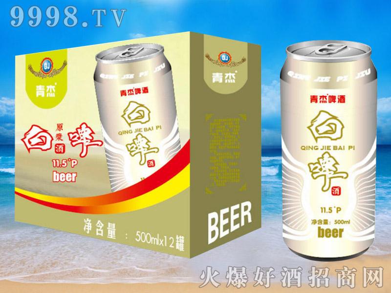 青杰啤酒罐装白啤酒500ml×12