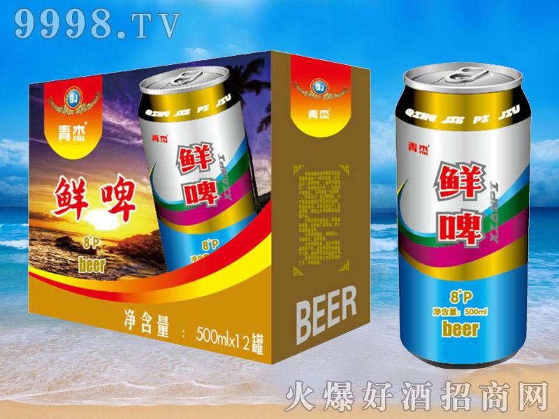 青杰啤酒罐装鲜啤500ml×12