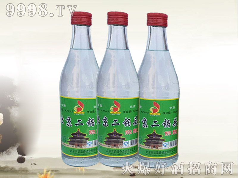 北京二锅头酒陈酿42°