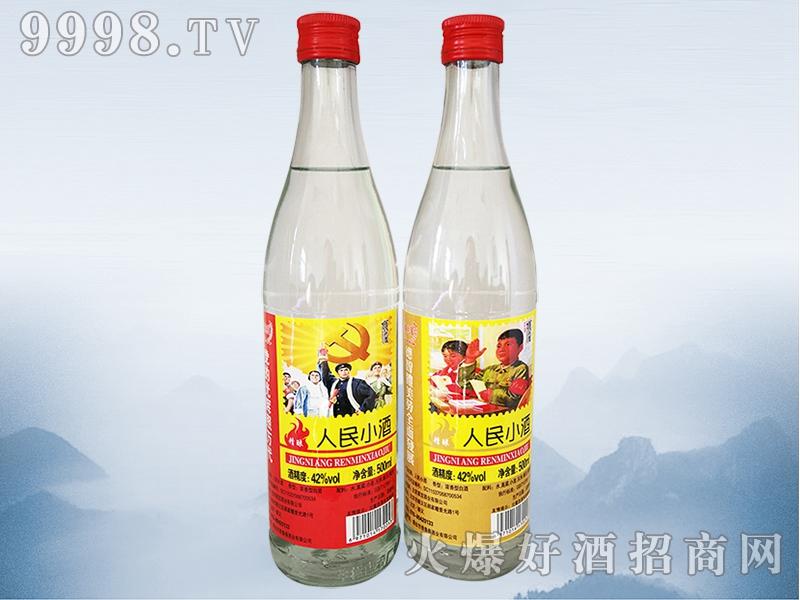 顺兆圆人民小酒42°(红黄标)-白酒招商信息