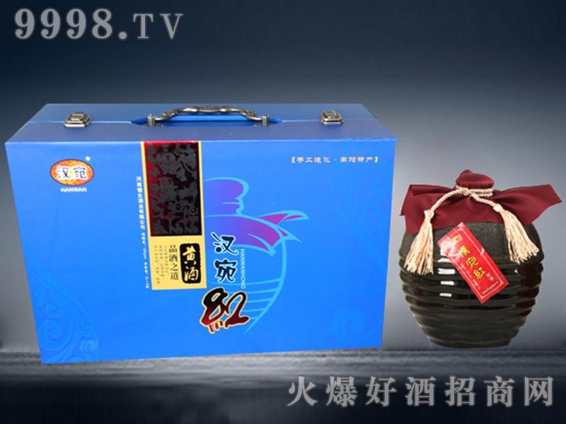 汉宛红黄酒(蓝盒)