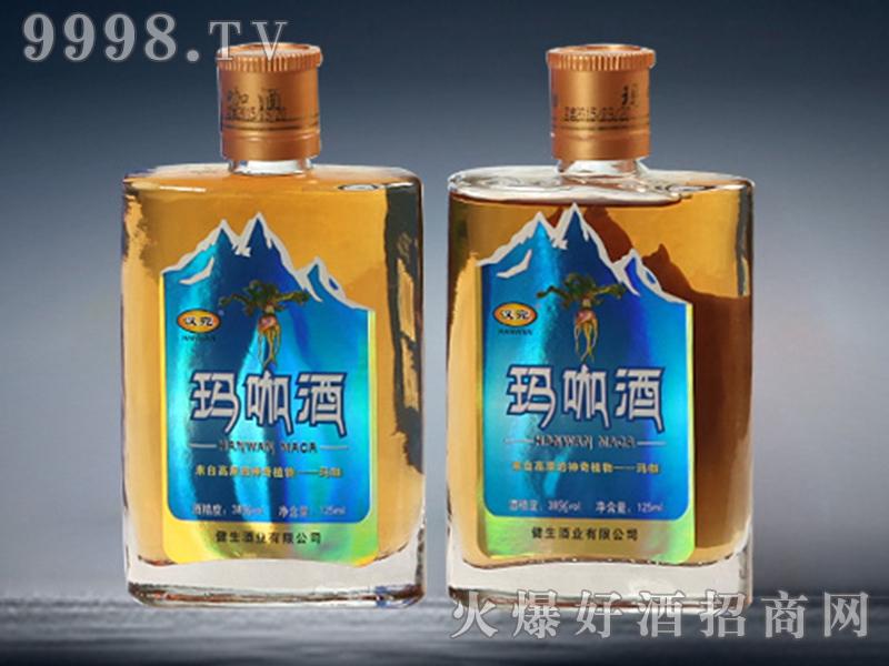 玛咖酒-保健酒招商信息