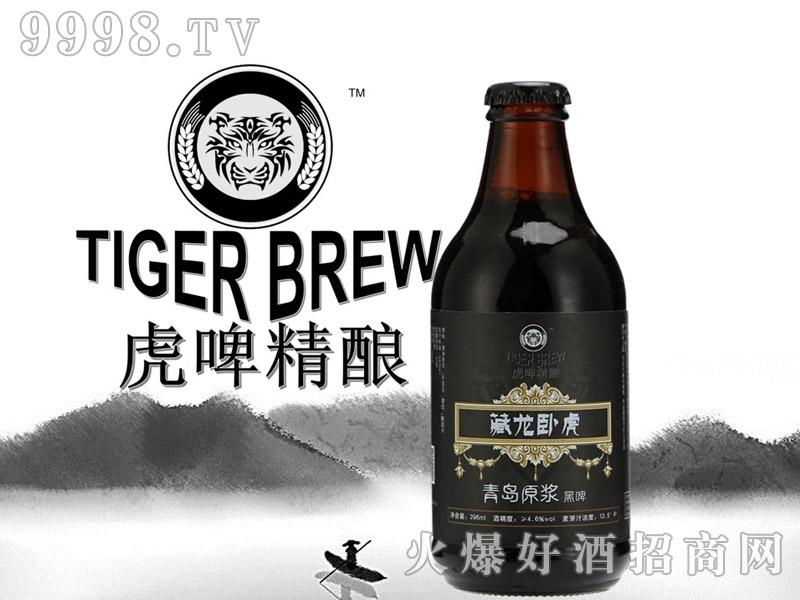 虎啤精酿-黑啤