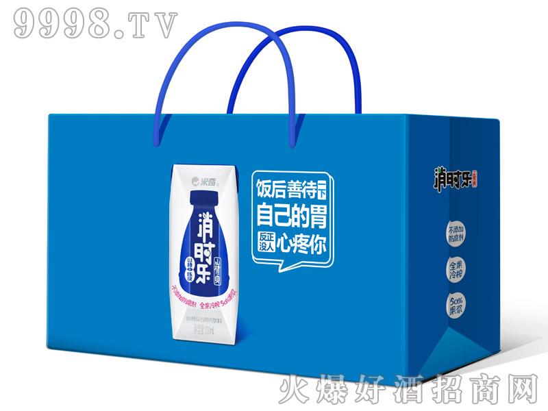消时乐青春版礼盒