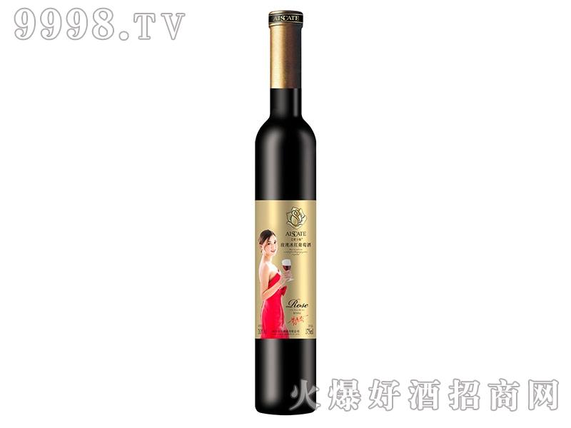 玫瑰冰红葡萄酒375ML