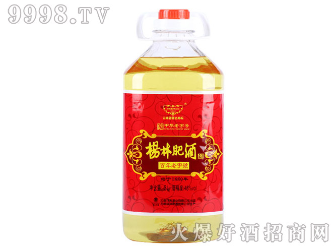 杨林肥酒-桶装黄酒3L-48度-好酒招商信息