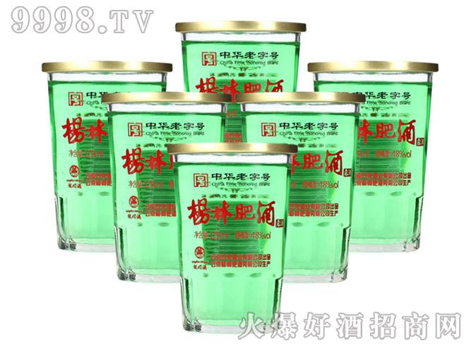 杨林肥酒-口杯酒-125ML-6杯48度-杯装绿酒