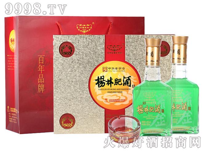 杨林肥酒-吉庆礼盒-500ml-2瓶-礼盒-48度