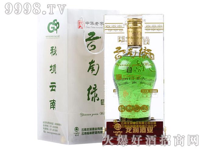 杨林肥酒-云南绿-礼盒+礼袋-500ML-42度