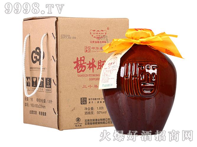 杨林肥酒-老坛酒50度-1.8L