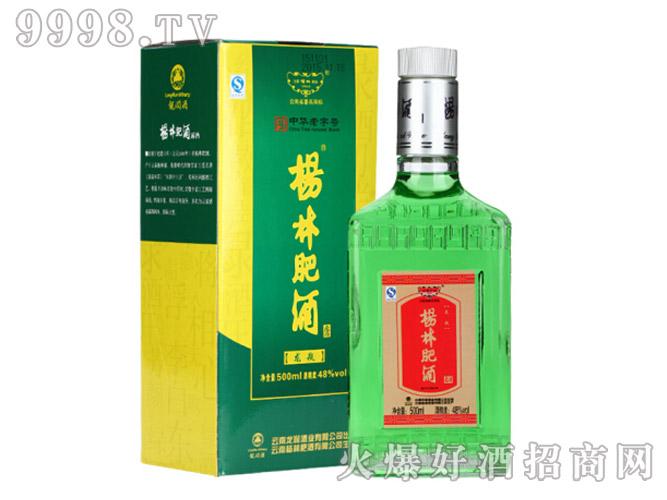 杨林肥酒-陈酿5-龙瓶500ml礼盒48度