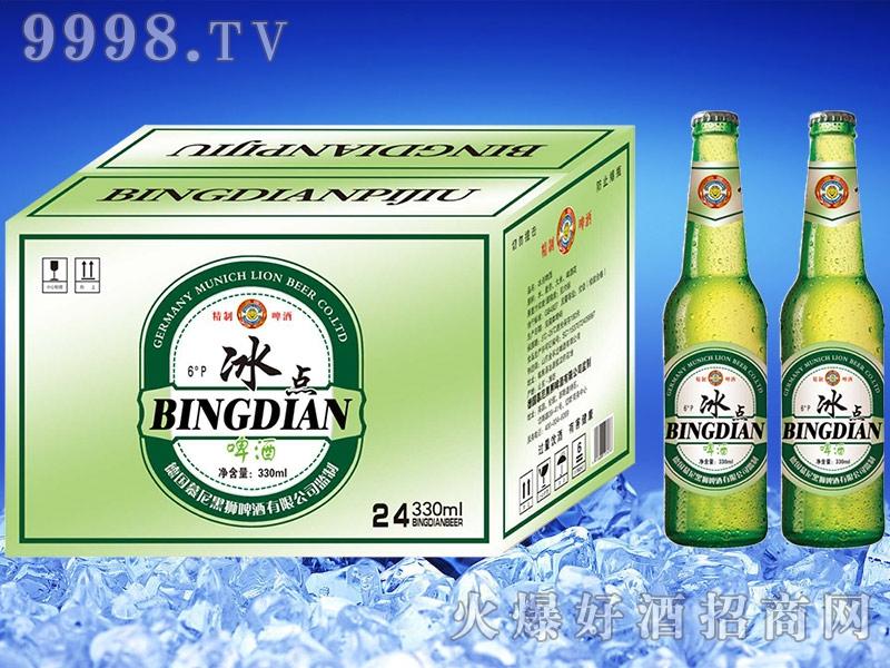 冰点啤酒-啤酒招商信息