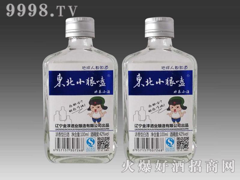 东北小狠嗑・欢乐小酒42度100ml