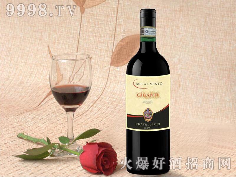 卡斯文蒂・基安蒂红葡萄酒