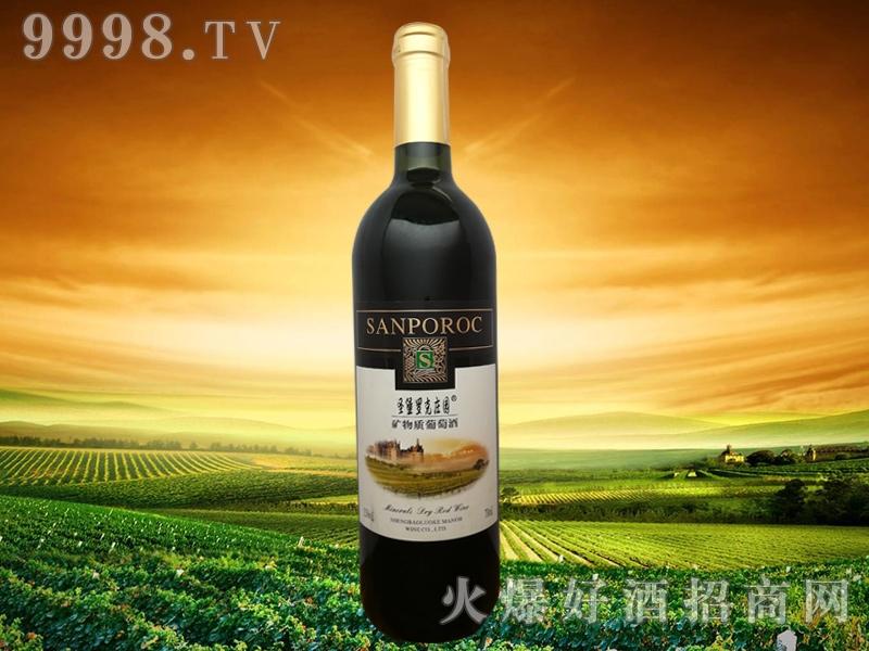 圣堡罗克庄园・矿物质葡萄酒