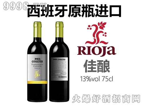菲・库尔特佳酿干红葡萄酒2016