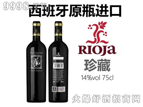 菲・库尔特珍藏干红葡萄酒2011