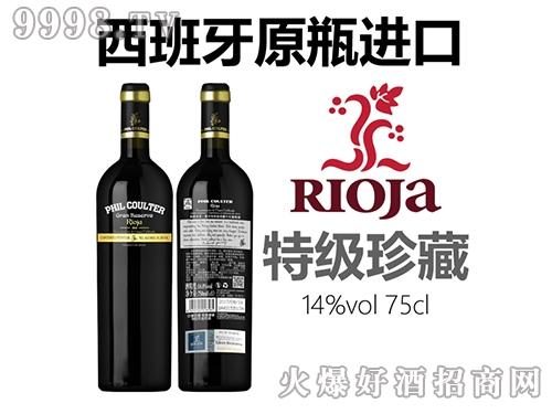 菲・库尔特特级珍藏干红葡萄酒2010