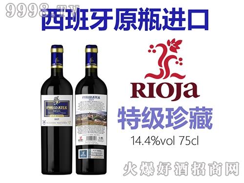 菲・库尔特特级珍藏干红葡萄酒2007