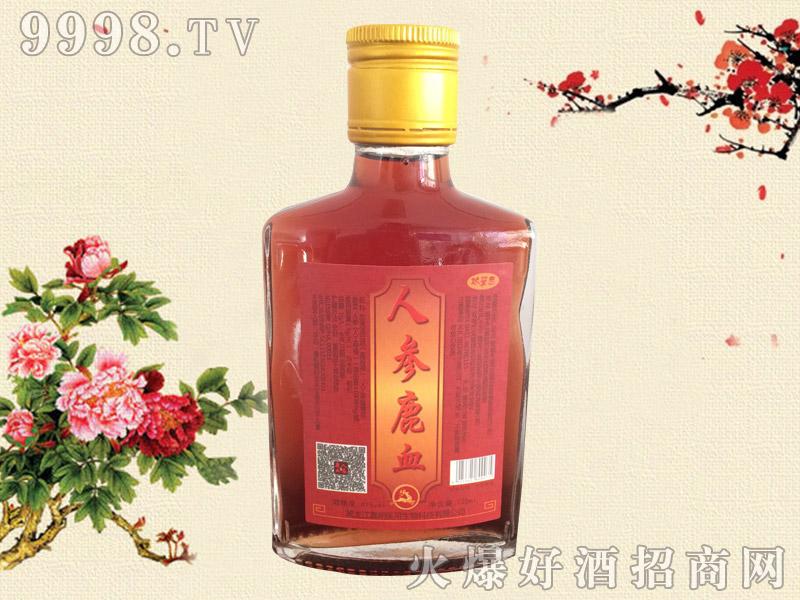 人参鹿血酒125ml-保健酒招商信息