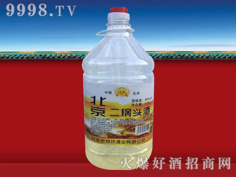 北京二锅头56度4.5L