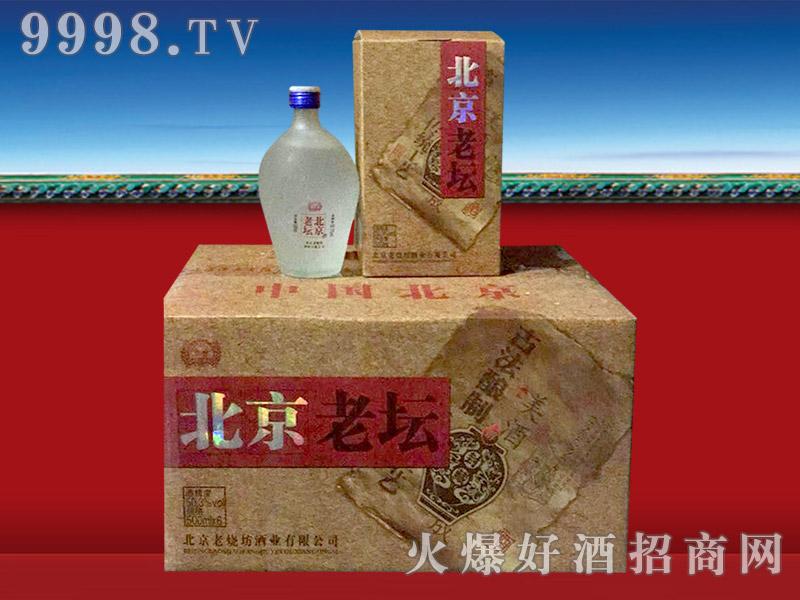 北京老坛酒