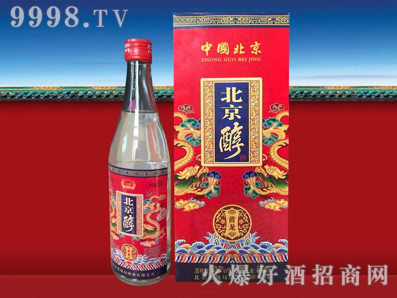 北京醇酒・黄龙