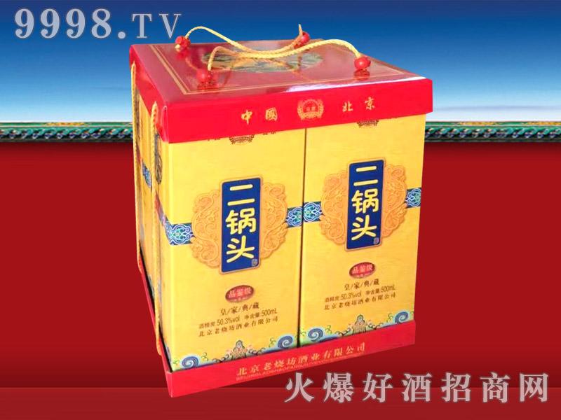 北京二锅头酒・皇家典藏