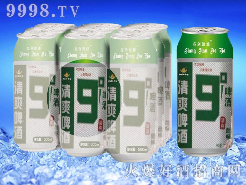 罐装清爽啤酒9°P啤酒500ml塑包-亮剑啤酒