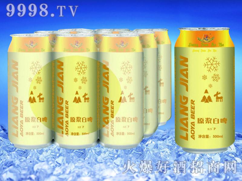 罐装原浆白啤酒11.5°P500ml塑包-亮剑啤酒