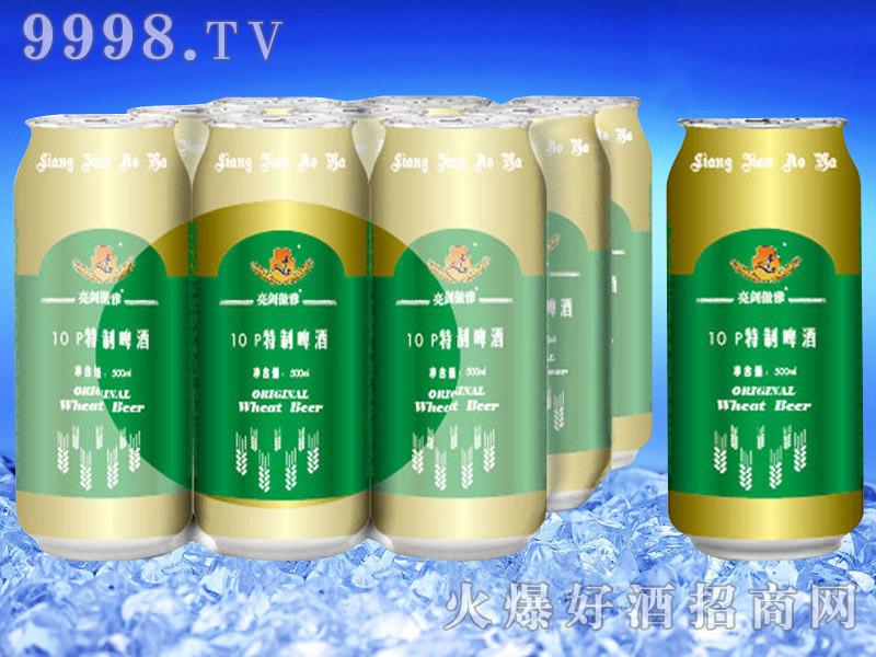 罐装特制啤酒10°P500ml塑包-亮剑啤酒
