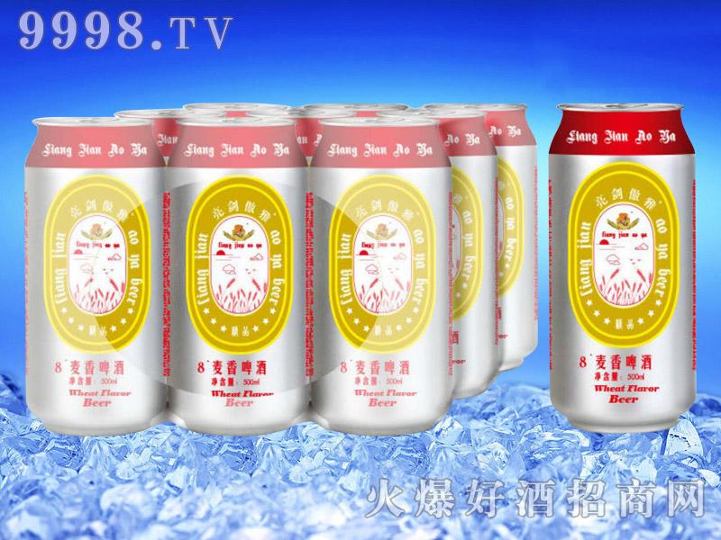 罐装麦香啤酒8°500ml塑包-亮剑啤酒