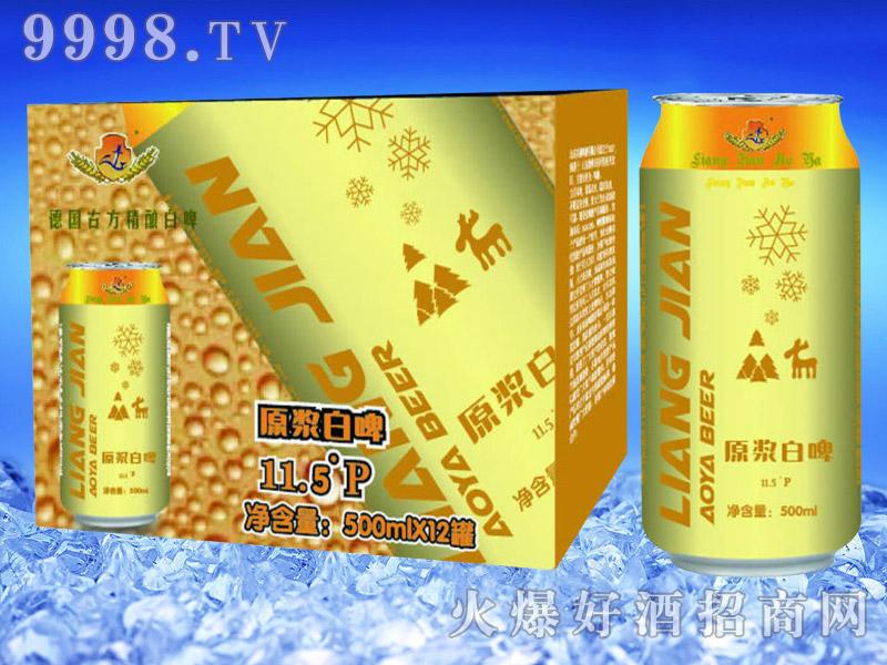 亮剑啤酒罐装原浆白啤酒11.5°P500ml×12