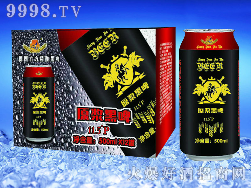 亮剑啤酒罐装原浆黑啤11.5°P500ml罐装