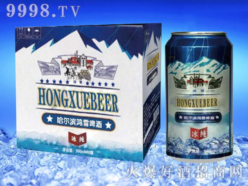 罐装哈尔滨鸿雪啤酒冰纯500ml×12罐-亮剑啤酒