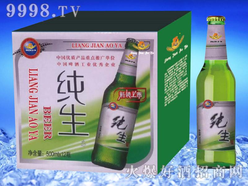 亮剑纯生啤酒500ml×12瓶-啤酒招商信息
