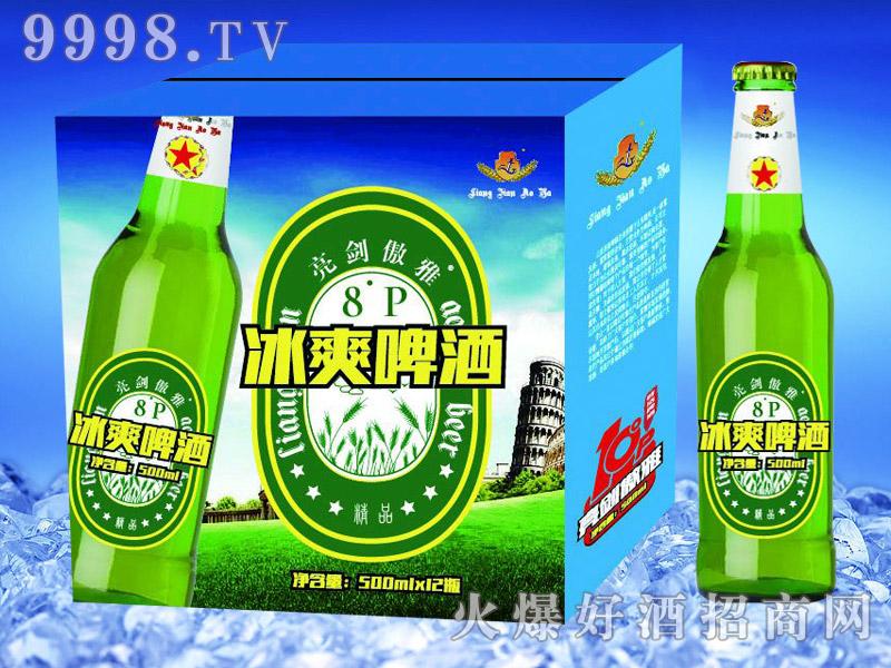 亮剑啤酒冰爽啤酒500ml×12瓶