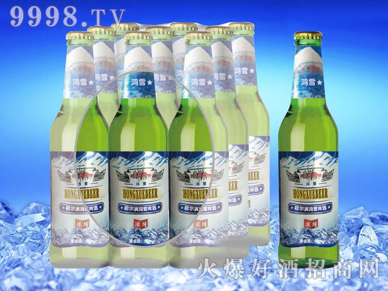 哈尔滨鸿雪啤酒冰纯500ml(塑包)-亮剑啤酒