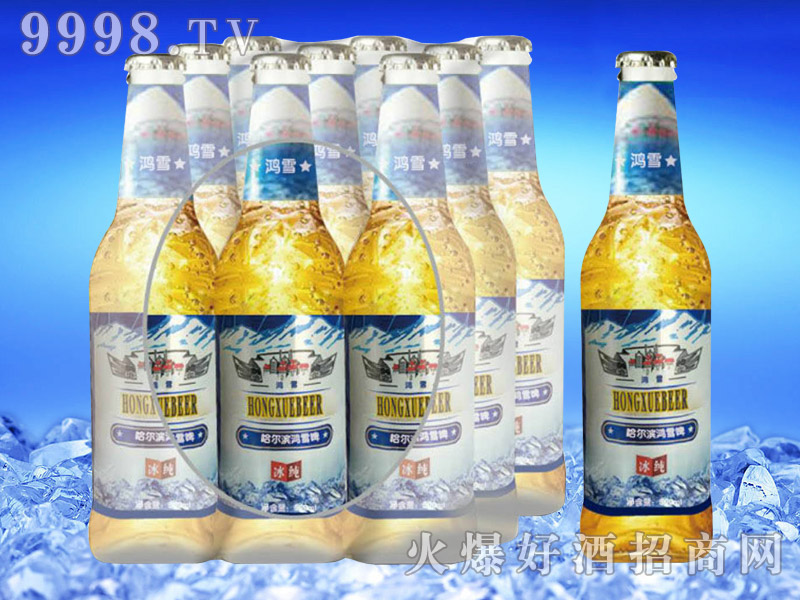 哈尔滨鸿雪啤冰纯500ml×9瓶-亮剑啤酒