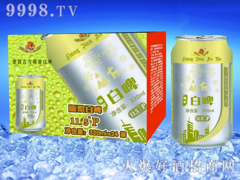 亮剑啤酒罐装原浆白啤酒11.5°P320ml