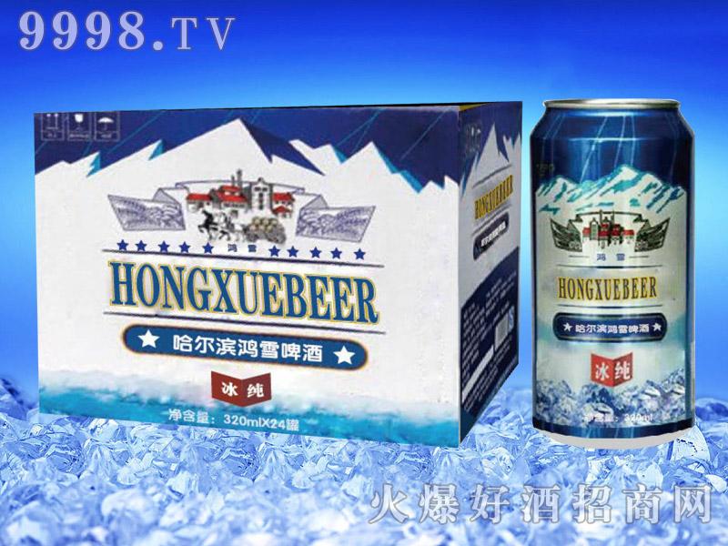 亮剑啤酒罐装哈尔滨鸿雪啤冰纯320ml